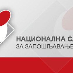 Nacionalna.sluzba
