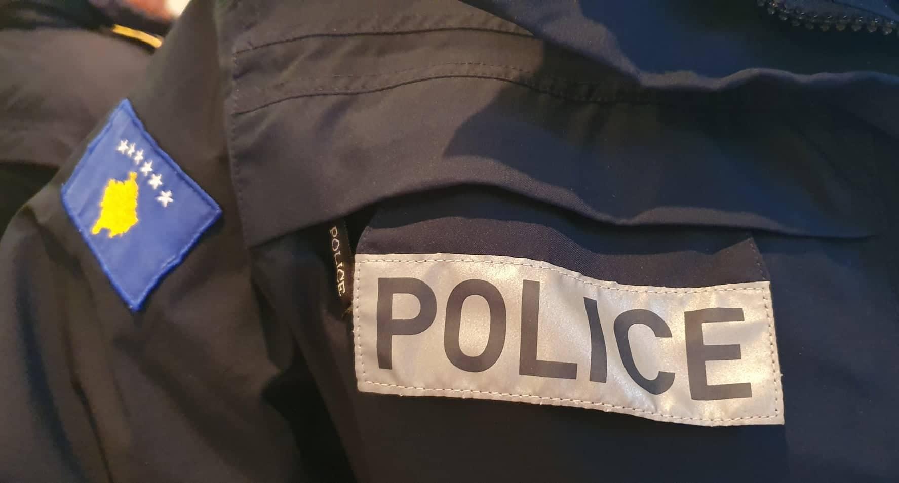 Policija kosvska